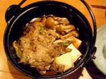 1人分牛すき焼き鍋