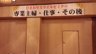 IMG_20161013_203034.jpg