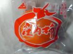大島さんの柿