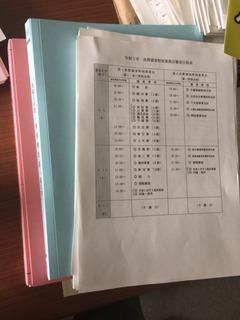 059380DC-002C-482F-B242-2505DCBFC981.jpeg