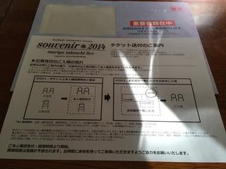 2014-11-23 09.01.20.jpg