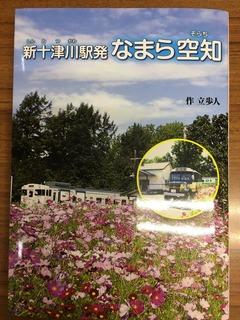 20E70859-CB0E-4816-9C1D-CDFA907C381F.jpeg
