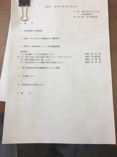 23ECBCA5-F3DA-4234-8823-8139ED54551A.jpeg