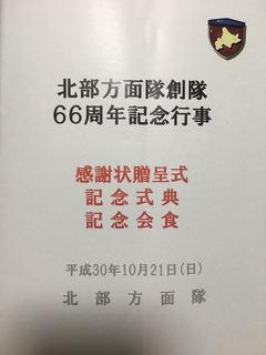 28F3C6F5-3244-4AF1-8DAC-04C3367DF059.jpeg