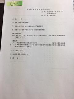 3C0F46D7-C462-45D1-8AE7-66F952DFAB64.jpeg