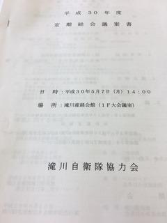 491D8F18-4DDB-498C-AED2-3035981EC502.jpeg