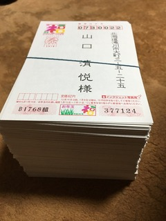 54BA7F48-171A-4EB8-9D5C-88C2EEFC1475.jpeg