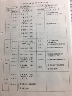 56DBD6C9-AAE6-4CDA-B295-5FE9FC0B4C36.jpeg