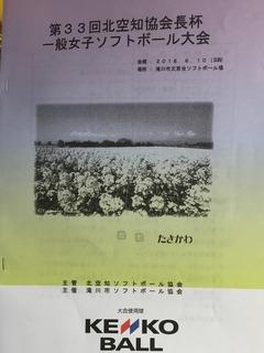 599A30DA-BCDA-4C76-9786-FADD93DD3BFE.jpeg