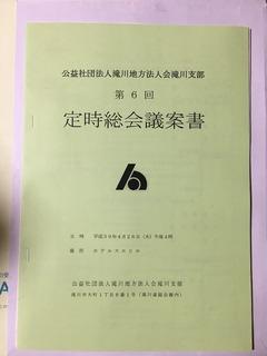 6681894B-E246-412C-BB04-1124EF273C71.jpeg