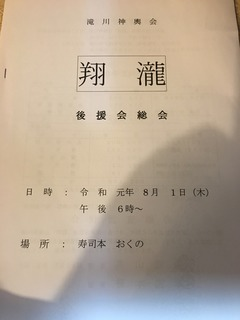 67FD9C3E-3931-4CDE-8F96-4E0C920477E3.jpeg