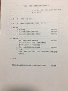 9A2737C1-9DAC-4FC8-9288-AAE395DFBA6B.jpeg