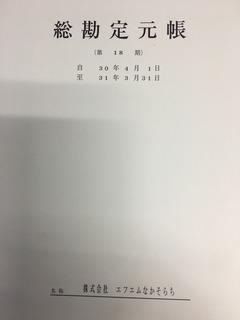 9ABF6171-B354-4571-9743-628A079F75E2.jpeg