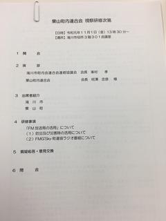 C41BD3CA-34B3-42E2-99AC-6018B5168FDB.jpeg