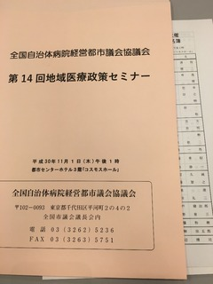 C511061B-883C-4035-818D-A5DD32302E08.jpeg