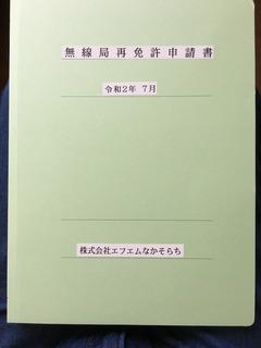 CBF98B0E-8D30-4601-B3C4-096C6DBEF393.jpeg