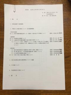 DAAFBE32-532C-4C82-A73D-C98E798B0257.jpeg