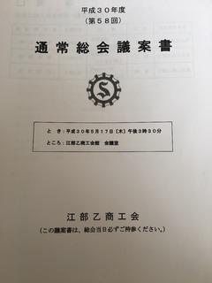 DB1016BB-BD39-4483-B178-4B3D8D668EF6.jpeg