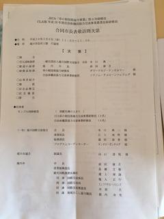 DFECC020-1256-4A0A-BFDE-EEDDF7B1C769.jpeg