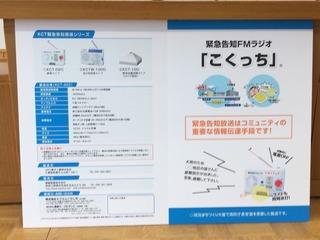 E9D0FA5C-427B-4889-BD08-9D306F27D842.jpeg