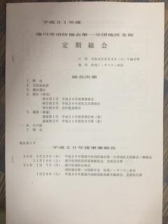 FABC9C09-84AE-49B3-8F49-2C295024CFCC.jpeg