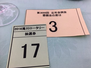 IMG_2324.JPG