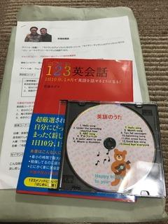 IMG_3056.JPG