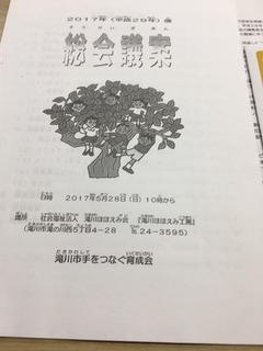 IMG_3690.JPG