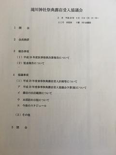 IMG_3723.JPG