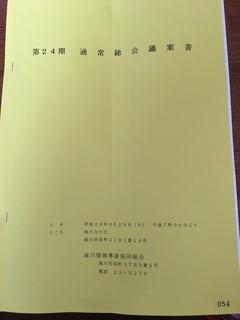 IMG_4441.JPG