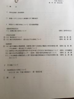 image-09df7.jpg