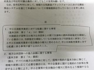 image-1b1ad.jpeg