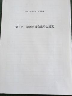 image-64b60.jpeg
