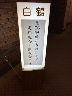 image-71f66.jpeg
