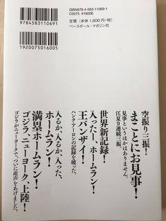 image-ad1e8.jpg