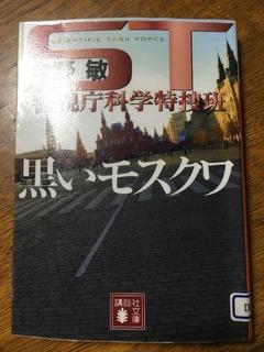 image-b3a33.jpeg