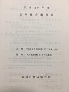 image-b78d6.jpg