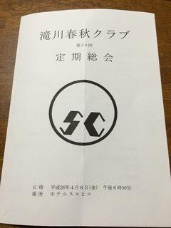 image-bc894.jpeg