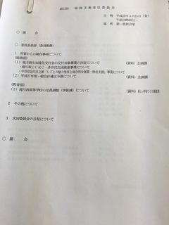 image-d1b27.jpeg