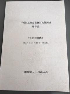 image-f49a2.jpeg